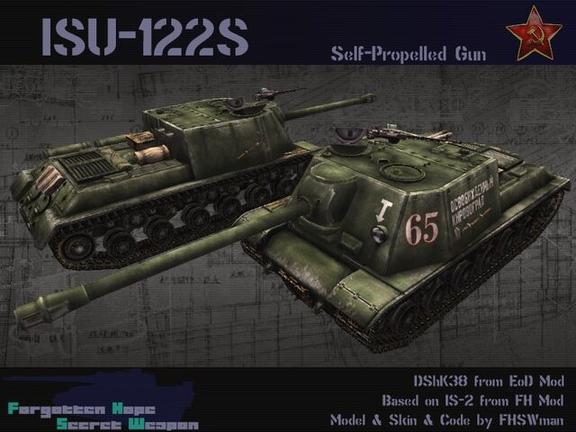 File:ISU-122S.jpg