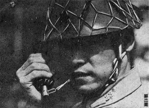 Type 97 Grenade