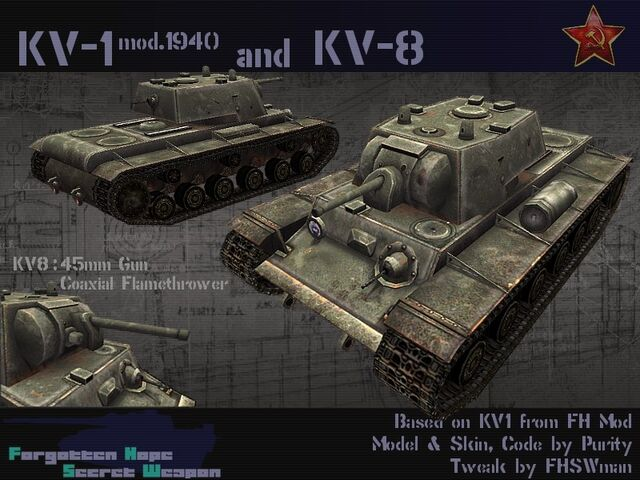 File:KV- KV8.jpeg