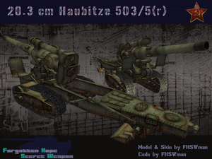 20.3 cm howitzer 503-5(r)