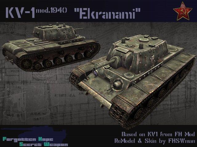 File:KV-1E.jpeg