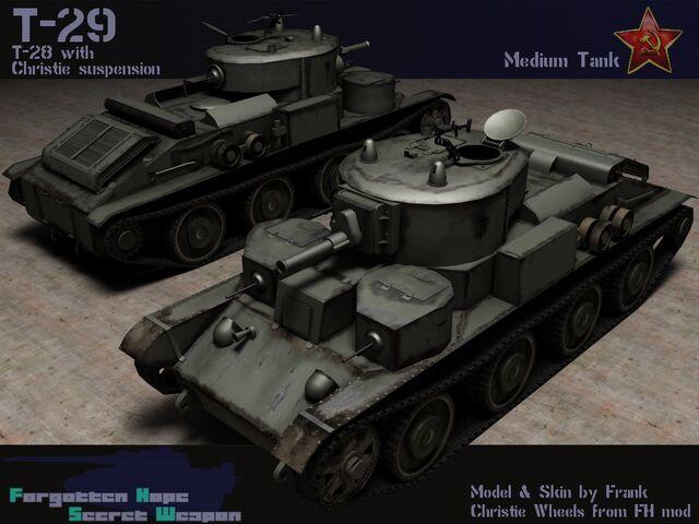File:T-29.jpg