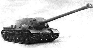 ISU-130 real