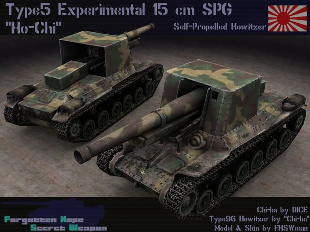 File:Type 5 Ho-Chi.jpg