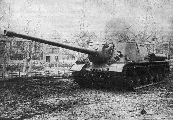 File:ISU-122.jpg
