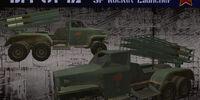 """BM-31-12 """"Andryusha"""""""