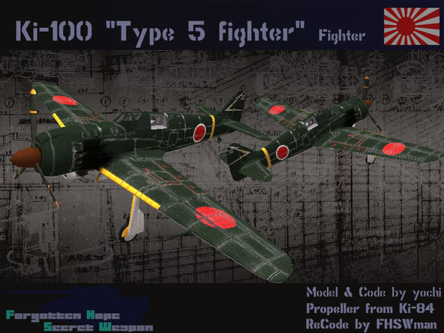 File:Ki-100.jpg