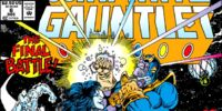 The Infinity Gauntlet No.6