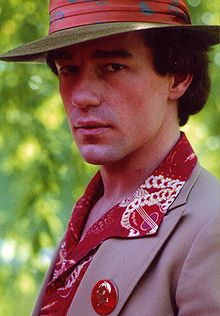File:Phil Hartman in 1978.jpg