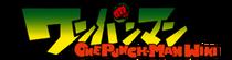 OnePunchManwiki-wordmark