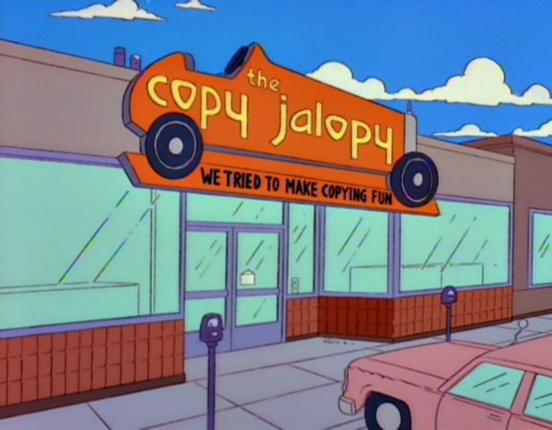 File:TheCopyJalopy.png