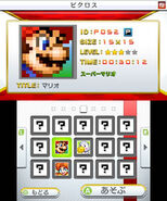 Picross Plus Mario