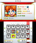 Picross Plus Daisy