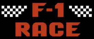 F-1RaceLogo