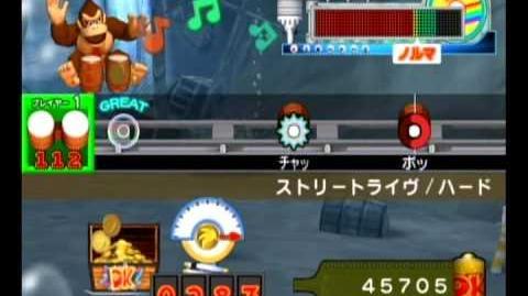 S ドンキーコンガ2 モンキーマジック Full Combo ハード