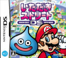 Itadaki Street X Mario