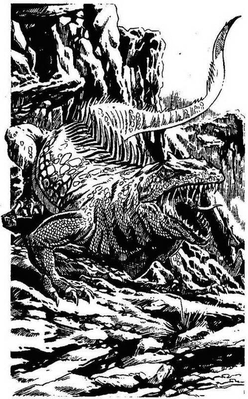 File:Ilk giant lizard.jpg