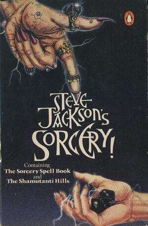 Sorcery!boxfront