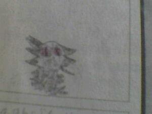 Original Ghost slicer drawing