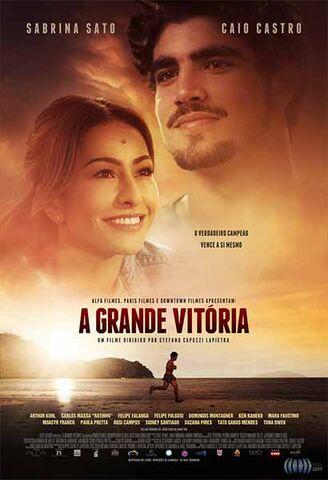 Arquivo:Filme-A-Grande-Vitória-Cinemas-2014-2.jpg
