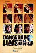 DangerousLiaisons 006
