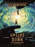 UpsideDown 003