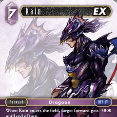 English trading card of Kain.