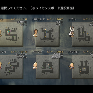 License Board menu (PS4).