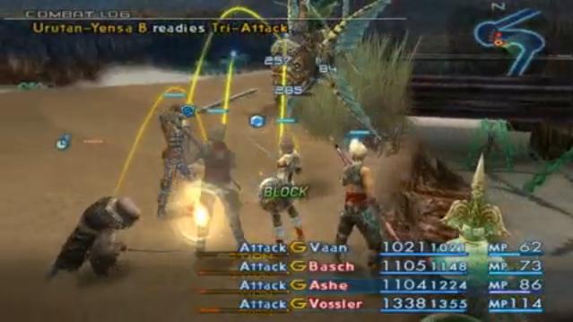 File:FFXII Tri-Attack.png