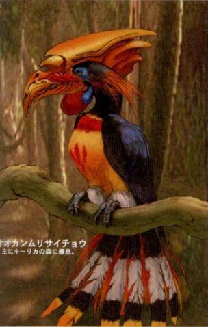 File:Early X Bird2.jpg
