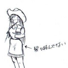 Sketch of Tifa's Cowgirl outfit.