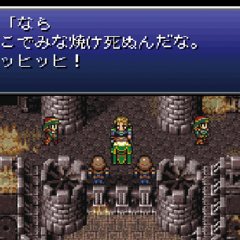 The Japanese dungeon image for <i>Figaro Castle</i> in <i><a href=