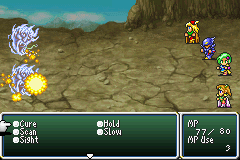 File:FFIV Song of Silence GBA.png