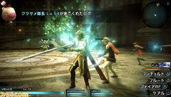 Final Fantasy Type 0 - Kurasame Party Member.jpg