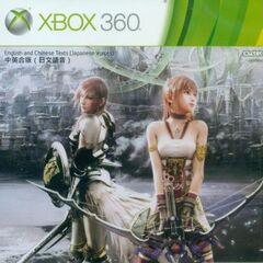Standard Edition for Asia (Xbox 360).