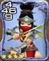 442a Ninja