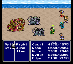 File:FFIV Confuse status.png