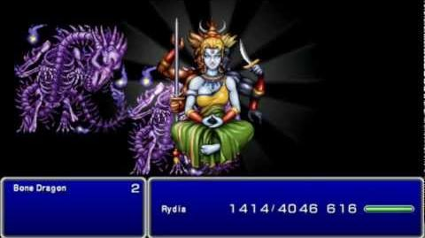 Final Fantasy IV Complete Collection Summons - Asura