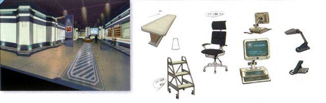 File:CC Shinra Office Artwork.jpg