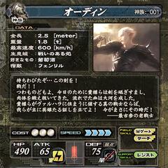 Back of Odin's card.