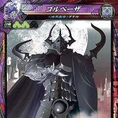 Golbez's card in <i>Lord of Vermilion III</i>.