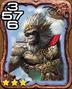 490a Hanuman (JP)