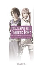 FFXIII-2 Fragments Before.jpg