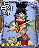 442b Ninja
