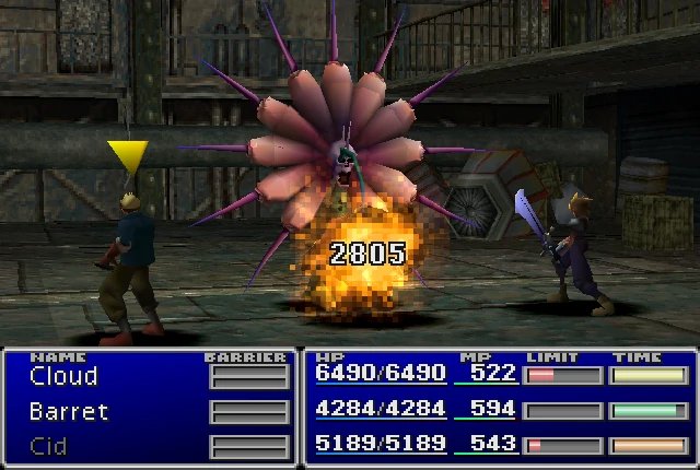 File:FFVII Tentacle1.png