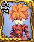456c Hero