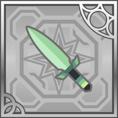 Poison Dagger (R).