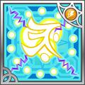 FFAB Heaven's Wrath R+
