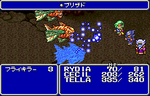 Ff4 blizzard wsc.png