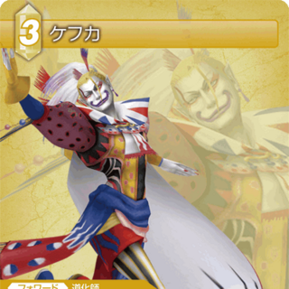 Trading card of Kefka in his <i>Dissidia</i> render.